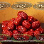 فروش عناب تازه در تهران