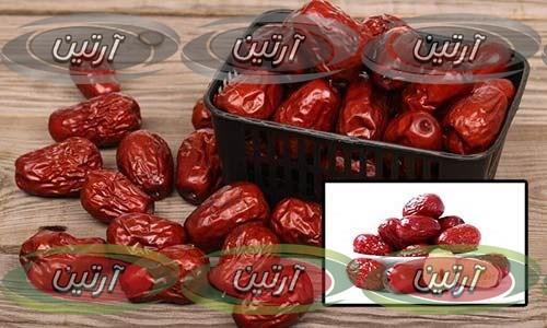 مرکز فروش عناب در مشهد