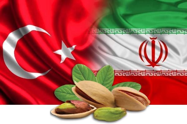 صادرات مغز پسته ایران به ترکیه